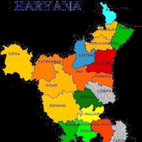 Haryana Pradesh हरियाणा प्रदेश