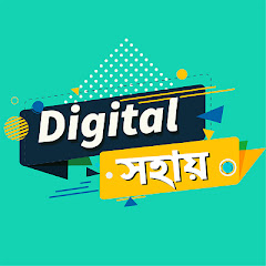 Digital Sahay