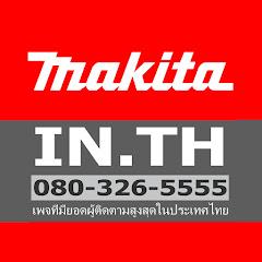 Makita Thailand makita in th
