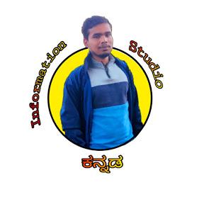 Information Studio Kannada