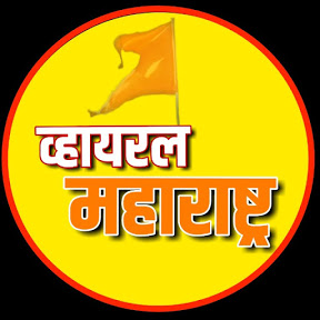 Viral Maharashtra