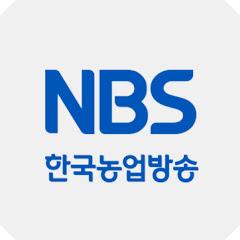 NBS역전의부자농부