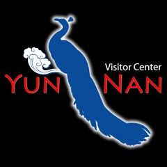 Yunnan Visitor Center