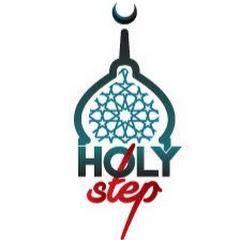 Holy Step