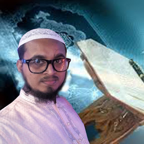 10 Minute Madrasah