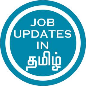 JOB UPDATES IN TAMIL