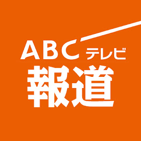 abcch6
