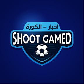 شوط جامد Shoot Gamed