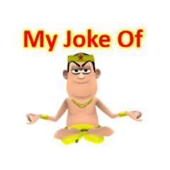 My Joke Of