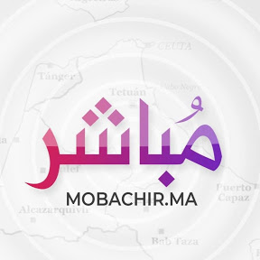 Mobachir - مباشر