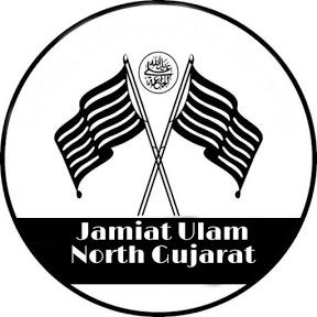 Jamiat Ulama North Gujarat