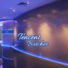 Tencent Butcher
