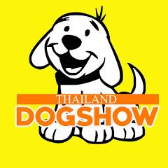 Thailand Dogshow