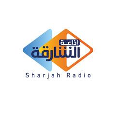 Sharjah_radio
