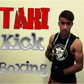 Taki Kick Boxing