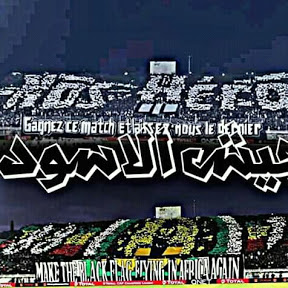 أغاني وفاق سطيف 2019