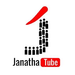 Janatha Tube
