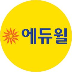 에듀윌공식유튜브