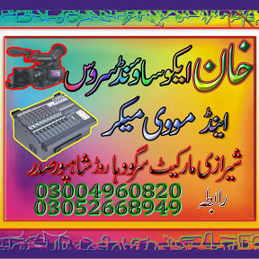 Khan Eco Sound and Movies