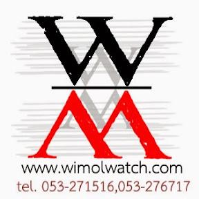 Wimol Tapae
