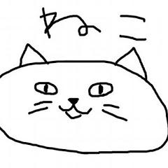 三角猫 catriangle