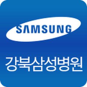Kangbuk Samsung Medical Center