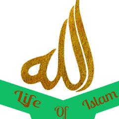 Life Of Islam Pro