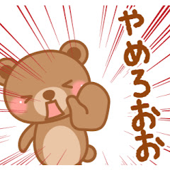 Aoki'sCHサブ【迷列車・鉄道模型Nゲージ・鉄道旅行】