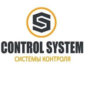 Компания Системы Контроля