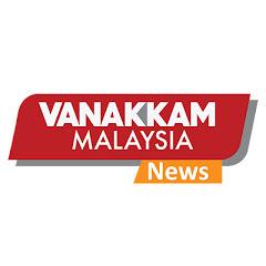 Vanakkam Malaysia