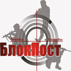 "DIV-BlockPost   ""Блок-Пост"" г. Дивногорск"