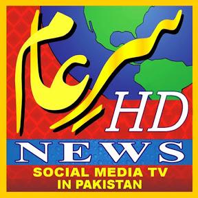 SAR E AAM TV