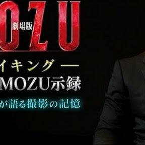 MOZU - Topic
