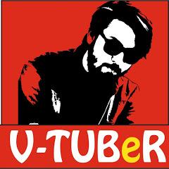 VTUBER