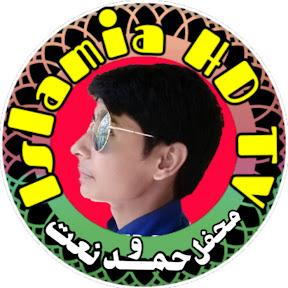 Islamia HD TV