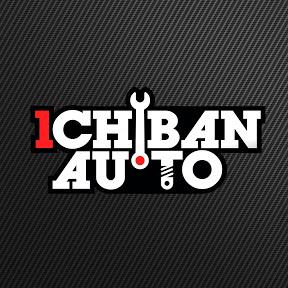 ICHIBAN AUTO