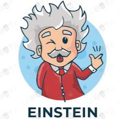 انشتاين Einstein