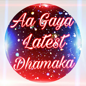 AA Gaya Latest dhamaka