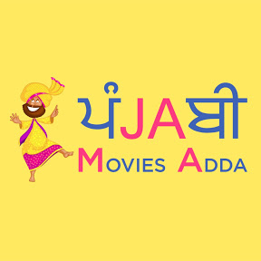 Punjabi Movies Adda