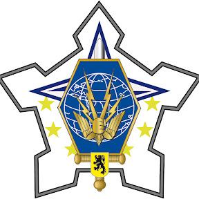 Corps de Réaction Rapide-France / Rapid Reaction Corps-France