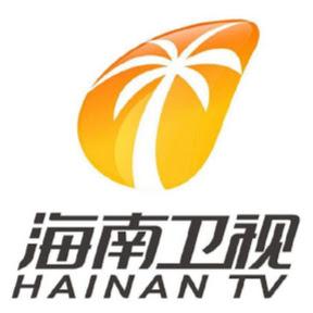 海南卫视官方频道 China Hainan Tv official channel