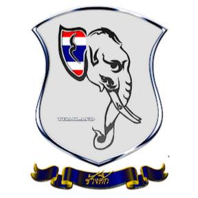 สเต็ป Thailand