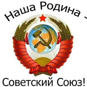 Правоведы СССР