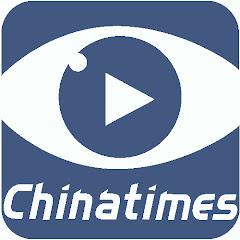 chinatime《中天調查報告》