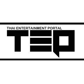 Thai Entertainment Portal