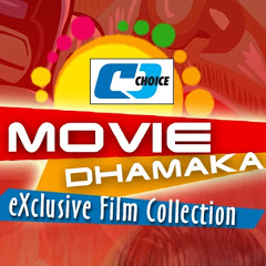 CD CHOICE Movie Dhamaka