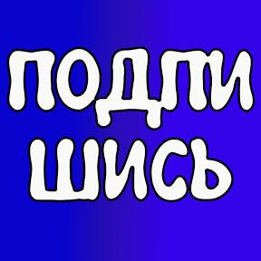 КОЛЯ МАЙНЕР