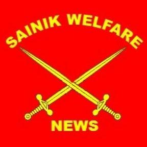 Sainik Welfare News