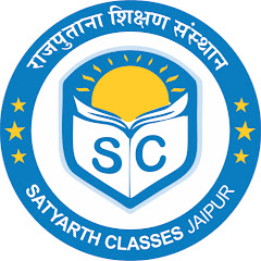 SATYARTH CLASSES