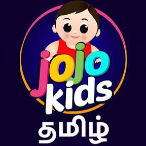 JOJO Kids - Tamil